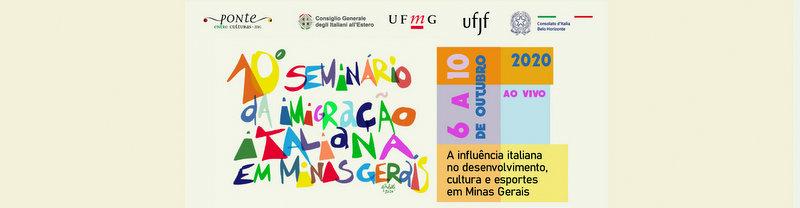 IFSULDEMINAS  apoia  10º Seminário da Imigração Italiana em MG
